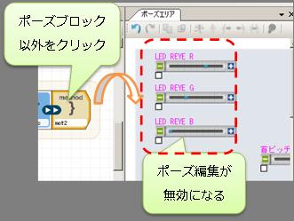 http://www.vstone.co.jp/sotamanual/sotamanual_pict/vstonemagic/image087.png
