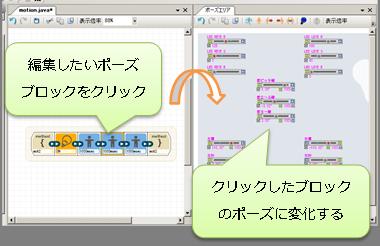 http://www.vstone.co.jp/sotamanual/sotamanual_pict/vstonemagic/image088.png