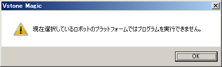 image_FAQ002.PNG