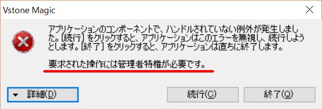 update_err.PNG