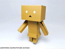 Roboto01